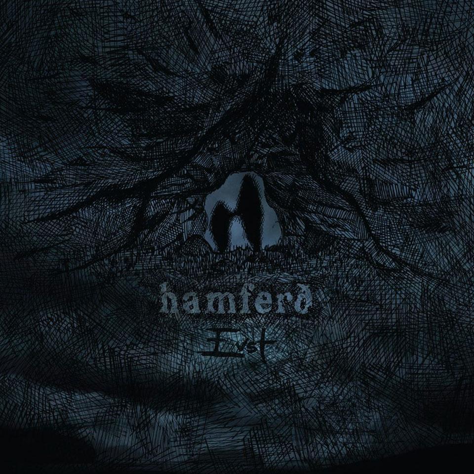 Hamferð - Evst